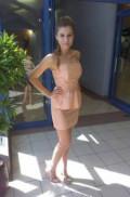 """Очень красивое платье """"Kira Plastinina"""", купить красивое платье на полную фигуру, Москва"""