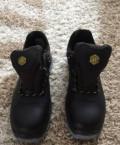 Мужская обувь lemar, полуботинки trail plus, Таганрог