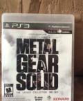 Metal Gear Solid PS 3, Тверь