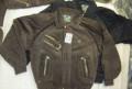 Куртка (нубук), футболки цска мужские, Подольск