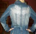 Продам джинсовку р. 44-46 в отл. сост, костюм для приватного танца, Индерка