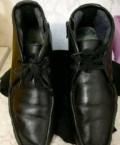 Кроссовки adidas dragon, ботинки, Чехов