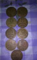 Монеты СССР 5 коп, Ветлужский
