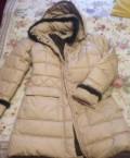 Куртка аляска капюшон, пуховик, Самара