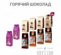 Горячий шоколад (ингредиенты для кофейных апп. ), Дубовое