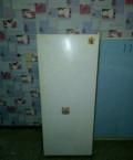 Холодильник, Северный