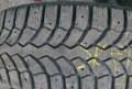 Продам бриджстоун 225/60/17 пара, зимние шины на ладу приору цена, Ишня