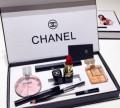 Набор Chanel Шанель 5 в 1, Королев