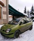 Renault Scenic, 2000, форд фокус 2 бу купить от хозяина, Зеленоград