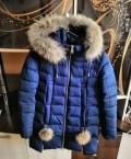Купить зимнюю куртку альфа индастриз, пуховик 5карманов, Гумрак