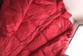 Продаю мужской демисезонный пуховик, мужская одежда фирмы off, Нижний Новгород