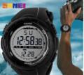 Часы электронные Skmei 1025, Пенза