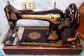 Швейная машинка, Кременки