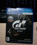 Grand Turismo Sport PS4, Губкин