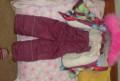 Зимняя одежда, Котлас