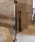 Карданный вал Ниссан Эльгранд E50 QD32, нижняя решетка радиатора калина цена, Селихино