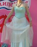 Бальное платье Торг, одежда бренда сактон, Пригородка