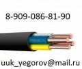 Закупаем кабель контрольный, силовой монтажный, кабель управления не в лом. Дорого, Макарьев