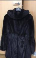 Норковая шуба, меч уличная одежда, Марьянская