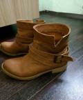 Ботинки, купить зимние итальянские ботинки, Чистые Боры
