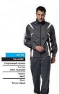Спортивный мужской костюм, мужское белье оптом от производителя, Губкин