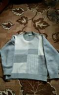 Свитер, турецкие куртки мужские демисезонные распродажа, Кострома