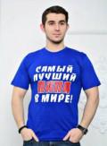Купальные шорты для мужчин рибок, футболка, Шарья