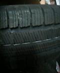 Летняя резина 15 радиус на рено логан, шины, Тула