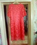 Платье макси гипюр, платье кружевное 52-54 размер, Оренбург