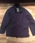 Куртка мужская демисезон Greenmountain, мужской размер м футболка, Смоленск