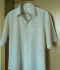 Мужские кофты купить недорого, рубашка мужская, Подбельск