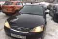 Ford Mondeo, 2005, ford focus 3 titanium универсал, Долгопрудный