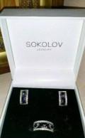 Серьги, кольцо серебро с алпанитом фианитами, Вязьма