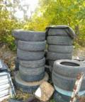 Покрышки на канализацию, Соколово