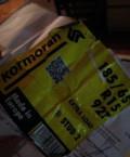 Штатная резина на ниву шевроле, зимняя резина шины Kormoran stud 2 extra load 185, Казань