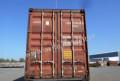 Контейнер 40 футов из Новосибирска №tcku9944580, Нижневартовск
