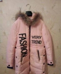 Пальто зимнее новое, bosco интернет магазин мужской одежды, Сява