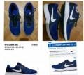 Кроссовки Nike 41, купить бутсы акции, Краснодар