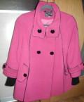 Пальто демисезонное для беременных, купить дешево пуховики больших размеров, Липецк