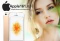 Apple iPhone 5/5S/SE-16\32. Гарантия 1 год, Ростов-на-Дону