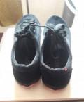 Интернет магазин обуви на широкую ногу, кроссовки Vans Мужские, Черноморский