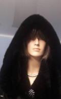 Норковая шуба - skan black, reebok одежда заказать, Кевсала