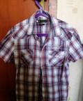Модные мужские зимние штаны, рубашка с коротким рукавом Rezerved, Гурьевск