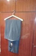 Продам новые мужские брюки, разм 50-54, рост 175-180, мужское нижнее белье в интернет магазине, Печоры