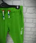 Бриджи новые, р. 50, серые рваные джинсы мужские, Железнодорожный