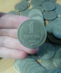 Монеты, Щекино