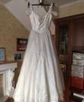 Одежда для лыжного бега купить, свадебное платье шёлк, Москва