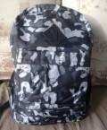 Рюкзак новый, Пермь