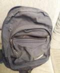 Рюкзак Polar синий, Сява