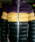 Куртка мужская 46 размера, купить брендовое мужское нижнее белье, Задонск